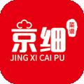 京细菜谱安卓版 V2.0.0