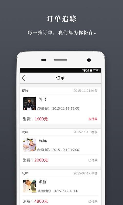 小厨说安卓版 V2.7.2
