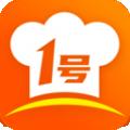 1号美食菜谱app