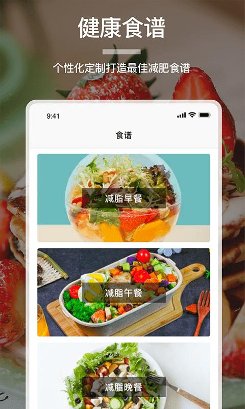 没烦恼厨房app