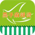 燕子麻辣烫app