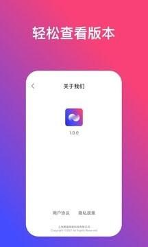 炫动壁纸app