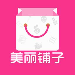 美丽铺子APP 2.2.1 安卓版