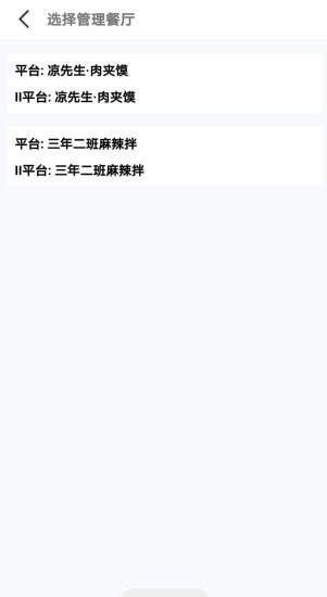 七米幻境安卓版