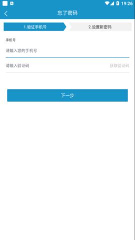 任丘华港APP