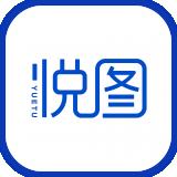 悦图文案app