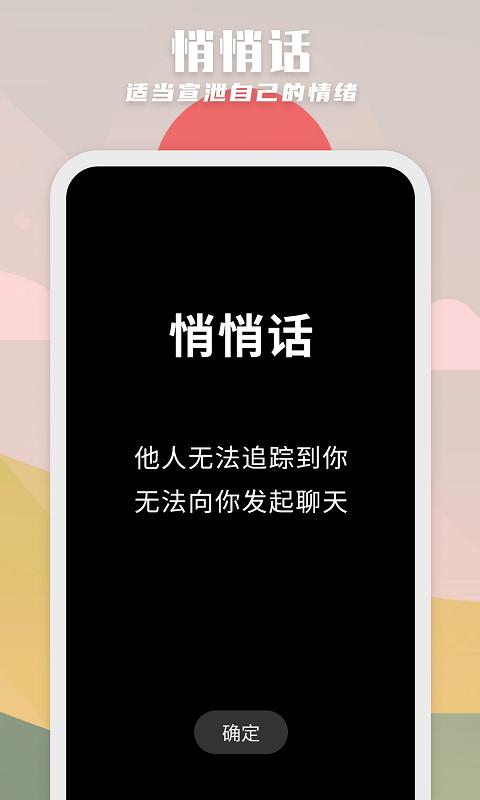 纸书app