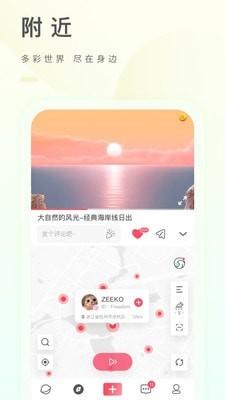 之音app