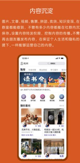 友橘app安卓版
