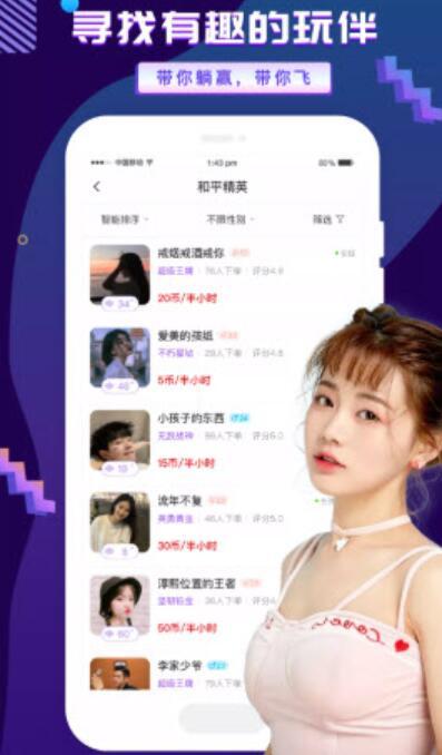 友玩app官方版
