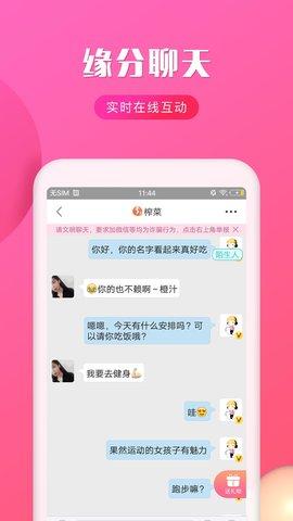 秘爱app