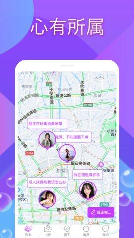 秀姿交友app