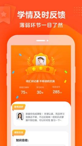 豆豆狐app