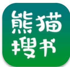 熊猫搜书免费版 安卓版