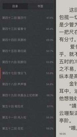 腐国度app
