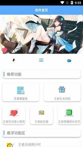 酷盒APP官方下载 2.0 安卓版
