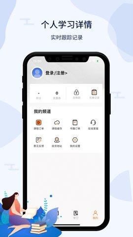 北辰遴选app 2.2.8 安卓版