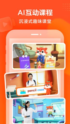 豆豆狐app安卓版