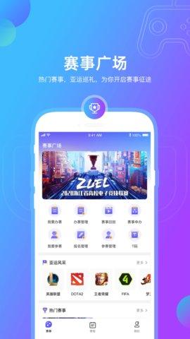 元竞技app安卓版