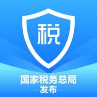 个税APP下载安装 1.6.9 安卓版