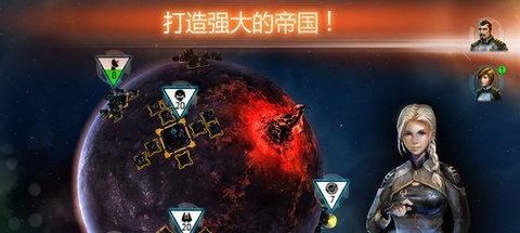 浴火银河联盟 1.15 安卓版