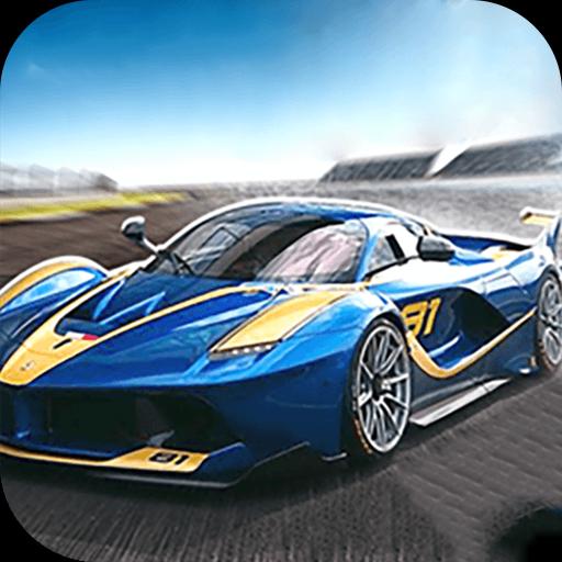 极速赛车模拟器2021安卓版