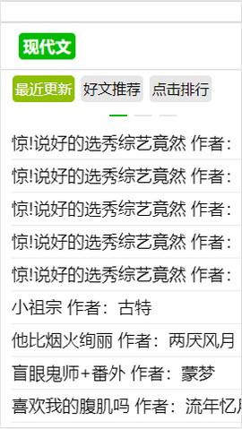 甜梦文库手机版 0.0.2 安卓版