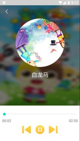 墨墨音乐初识app 安卓版