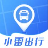小雷出行app下载 1.0.0 安卓版