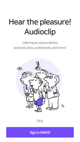 audioclip中文版 安卓版