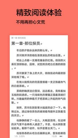 腐萌小说红包版 安卓版