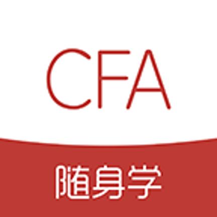 CFA随身学APP 1.0.1 安卓版