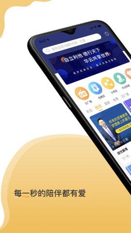 云友听最新版 1.0.6 安卓版