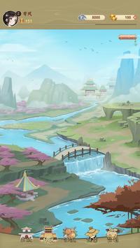 灵动江湖官方版手游 1.0.10 安卓版
