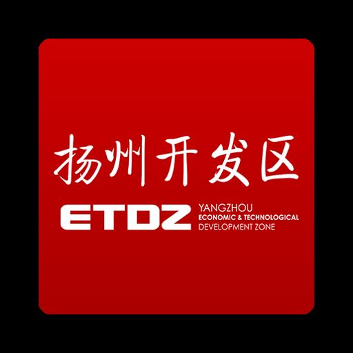 扬州开发区APP