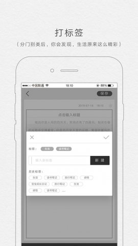 拾柒文字排版 6.5.0 安卓版