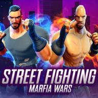街头斗殴2安卓版