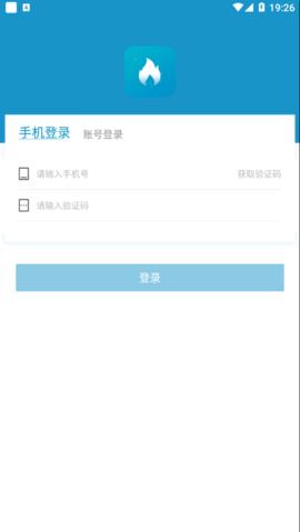 任丘华港APP安卓版