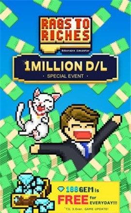 我是亿万富翁 1.0.0 安卓版