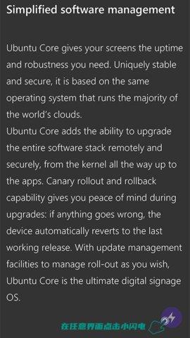 快译app最新版 1.3.0 安卓版