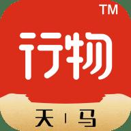 天马行物商城APP 3.0.4 安卓版