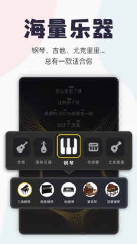 唱鸭APP免费版 2.9.2.201 安卓版