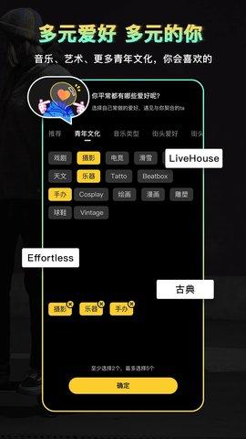 过电app 1.7.0 安卓版