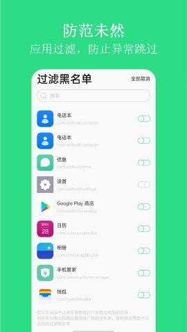 蹦跶app最新版 V1.4.t2021-7-22 安卓版