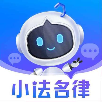 小法名律app 2.2.2 安卓版