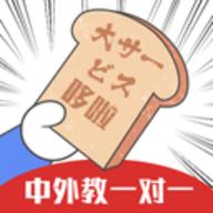 哆啦日语外教网安卓版