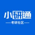 小研通app 1.1.5 安卓版