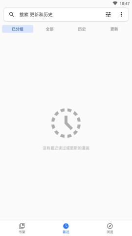 漫天堂安卓版 1.0.19 官方版