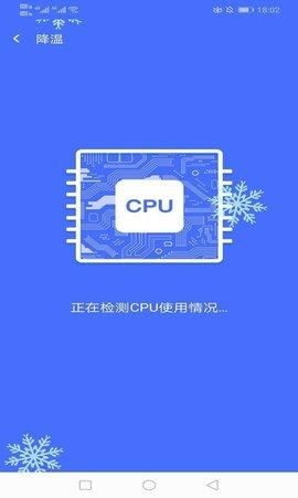 绚火WiFiAPP 安卓版