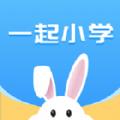 一起做作业 1.1 安卓版